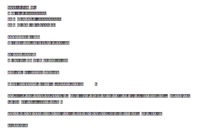 FILE PDF CORRUPT EPUB DOWNLOAD